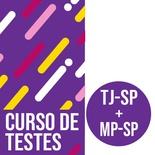 Concurso Escrevente TJSP e Oficial de Promotoria MPSP 2021 | Curso de Questões